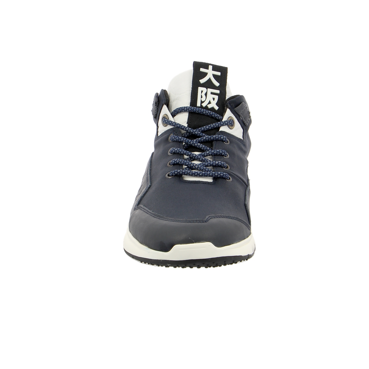 Osaka Sneakers blauw