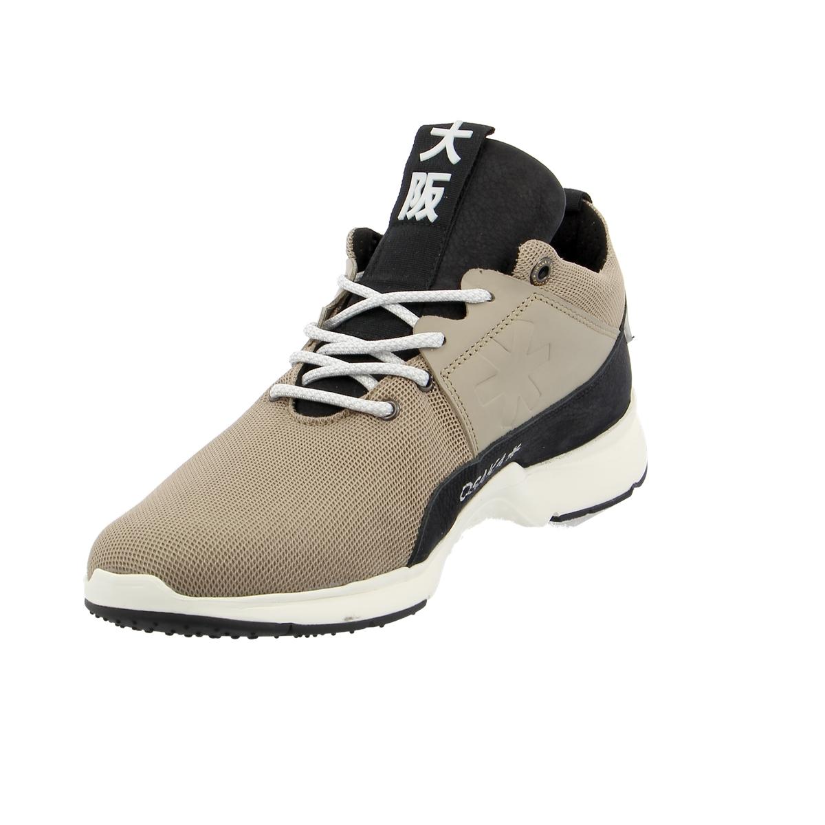 Osaka Sneakers beige