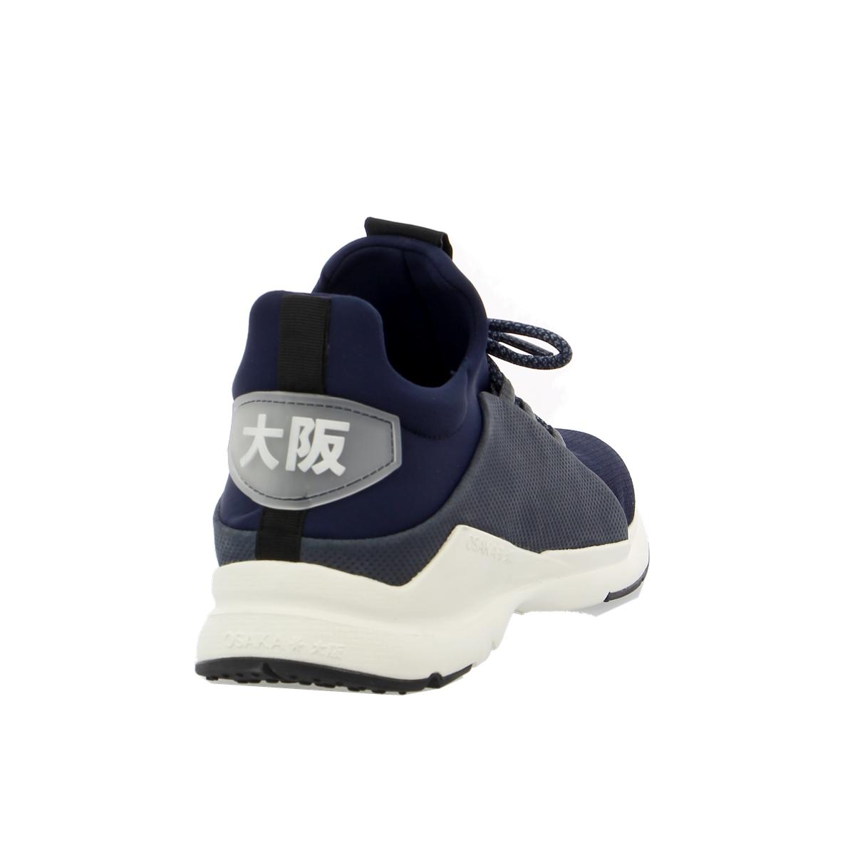 Osaka Basket bleu